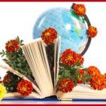 Какие цветы дарить на 1 сентября учителю
